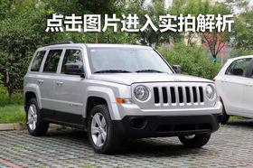 够硬派更够经典 2011款Jeep自由客实拍