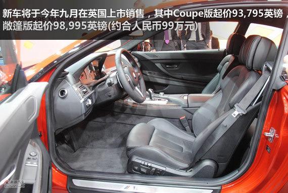 新一代宝马M6