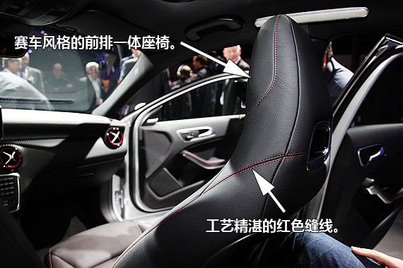 变革 奔驰全新一代A级轿车正式发布