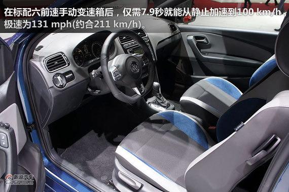 大众Polo Blue GT亮相日内瓦车展