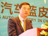 孙晓东:2025年新能源车将占半壁市场