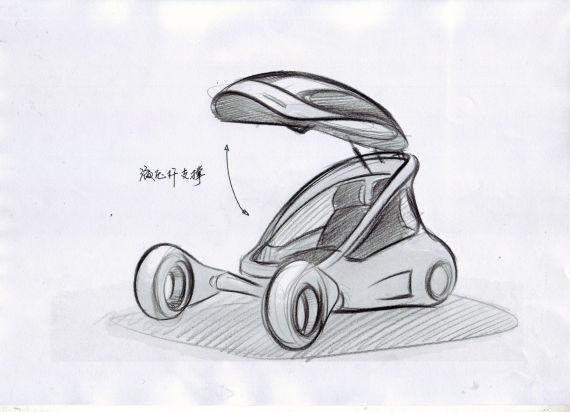 有车轮设计的形态二