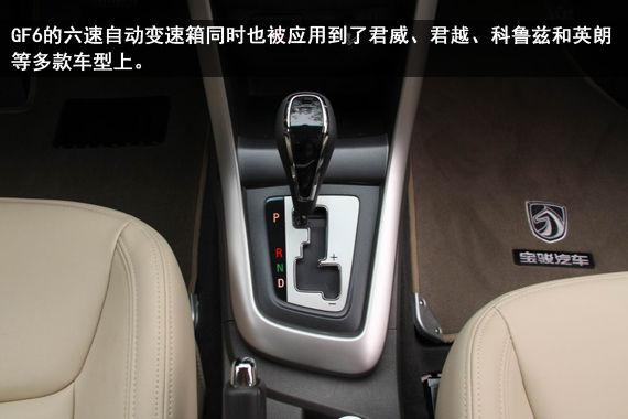 宝骏630自动挡车型上市