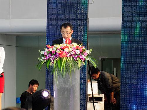 一汽丰田汽车销售有限公司副总经理高放致辞