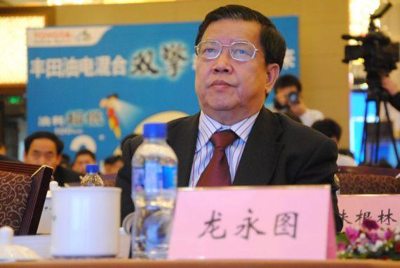 龙永图:入世与中国汽车产业政策