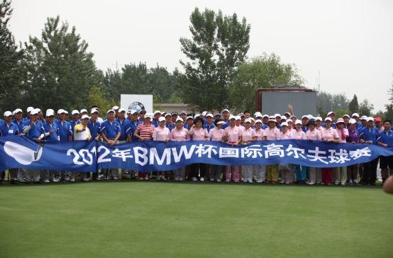 北京华德宝2012年BMW杯高尔夫球赛落幕