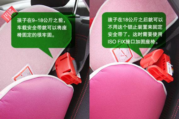 这款安全座椅也可以提供两种安装