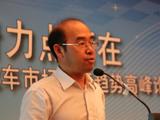 徐长明:消费习惯改变急需政策引导