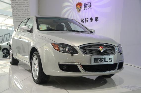 莲花L5 1.8L车型长春区域上市,售8.58-10.78万元。