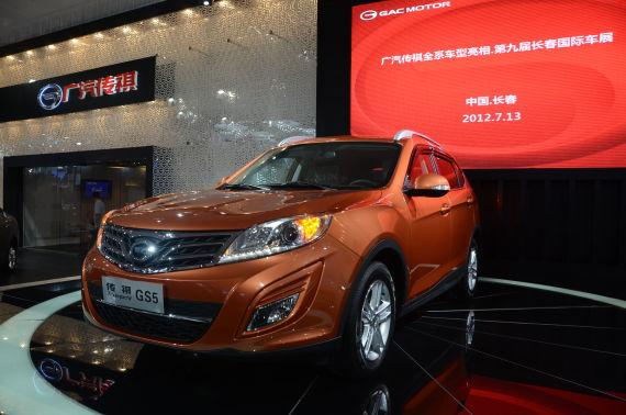 广汽传祺GS在长春车展区域上市