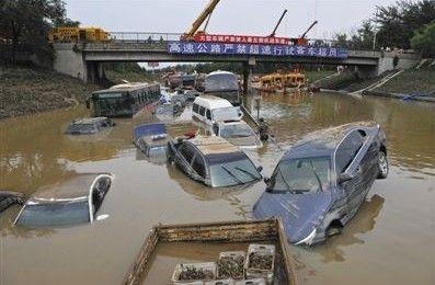 暴雨后的京港澳高速公路出京方向17.5公里处