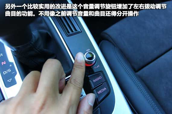 音量调节按钮可以左右摆动调节曲目