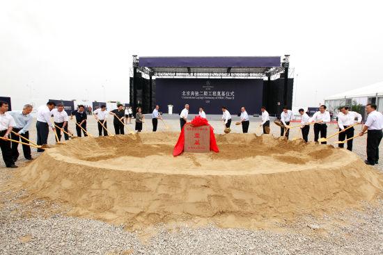 北京奔驰二期工程奠基仪式9月25在北京南部新区举行。