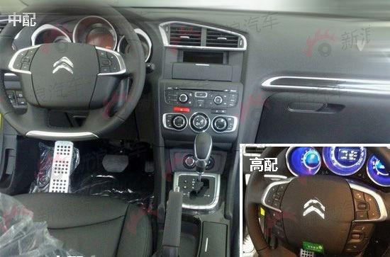 高配版多功能方向盘具有更多控制按键