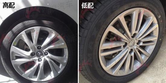 是215/55R16规格的车轮