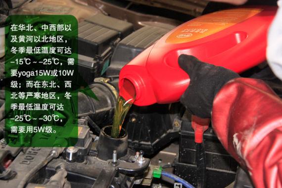 冬季对机油的选择需要注意