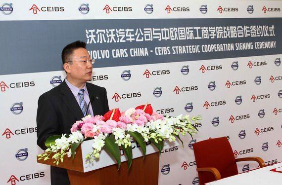 沃尔沃汽车全球高级副总裁兼中国区董事长 沈晖 致辞