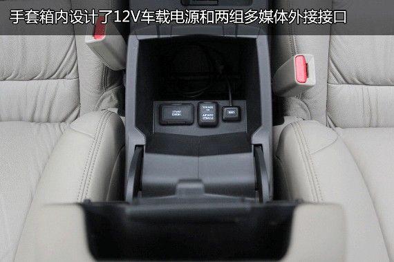 新一代东风本田CR-V