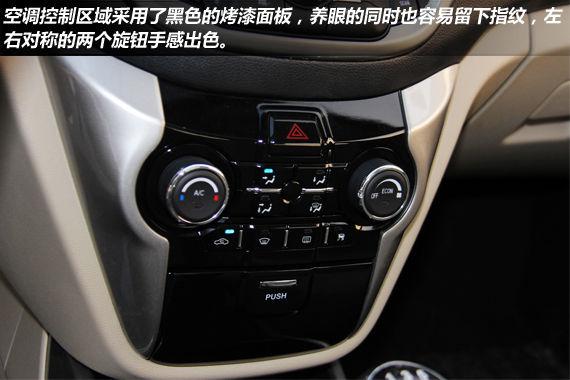 空调控制区域按键手感出色