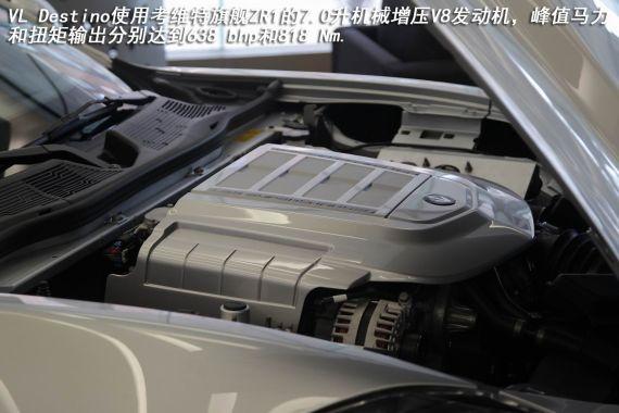 VL Destino借用增程式混合动力四门跑车Fisker Karma的车身,却抛弃了该车的混合动力系统。转而使用考维特旗舰ZR1的7.0升机械增压V8发动机,峰值马力和扭矩输出分别达到638 bhp和818 Nm,提供手动和自动两种变速箱。