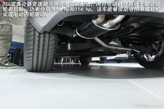 大众SUV概念车CrossBlue北美车展首发高清图片
