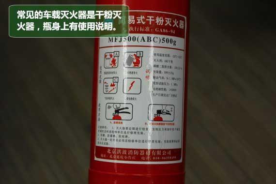 瓶身上的使用方法说明