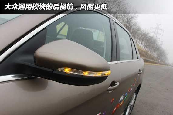 新一代的后视镜组件能够降低风阻
