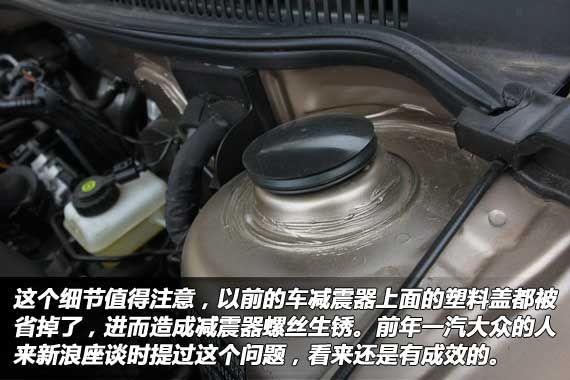 减震器安装座上的密封盖回来了