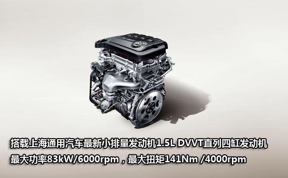 全新别克凯越1.5L-DVVT直列四缸发动机