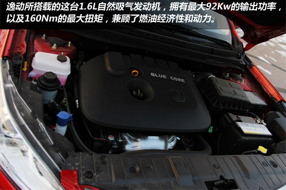 逸动的1.6L自然吸气发动机