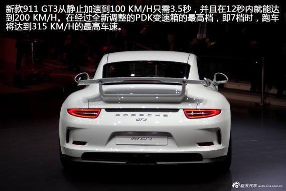 新款911 GT3
