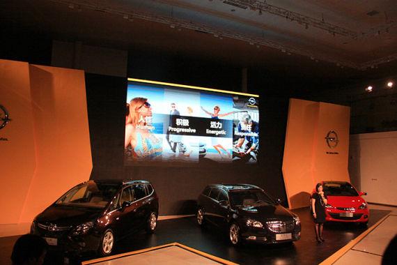 欧宝在华发布三款新车