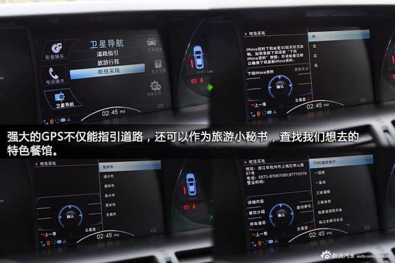 大7 MPV GPS