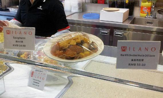 MILANO鱼香肉丝盖饭50元