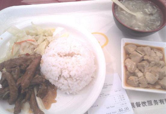 中式盖饭套餐60元