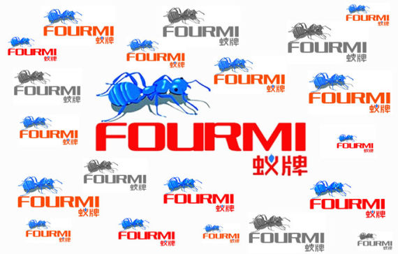 蚁牌推出中国版LOGO-汽车美容大亨 法国FOURMI蚁牌正式进入中国高清图片