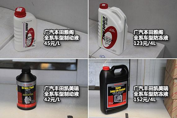 丰田4s店机油是大桶的