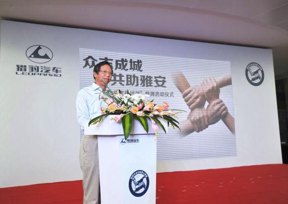 长丰集团董事长、党委书记李建新讲话