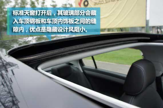 天窗玻璃藏在车顶的夹层里