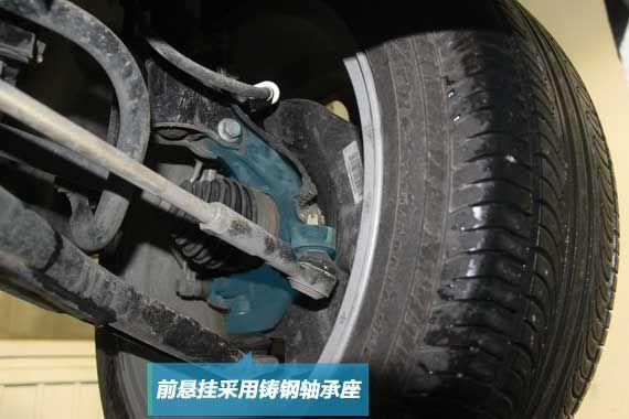 铸钢材料的前轮轴承座