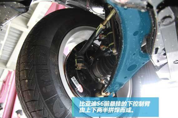 前悬挂的控制臂由两块U型板对焊而成