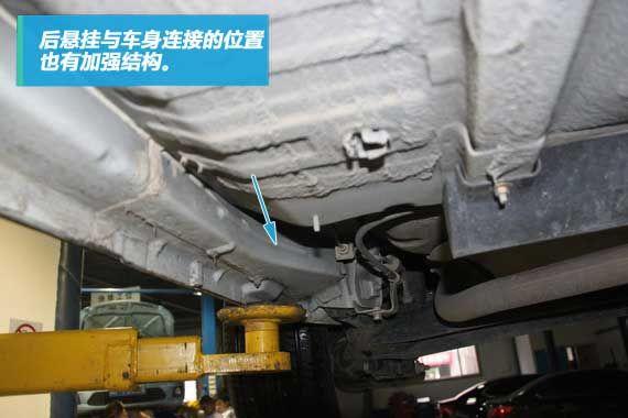 后悬挂的连接点也是拼焊的安装座