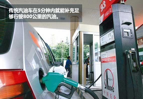 汽油车5分钟加注的燃油可以行驶800公里
