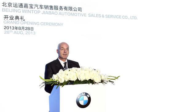 宝马集团大中华区总裁兼首席执行官安格先生致辞