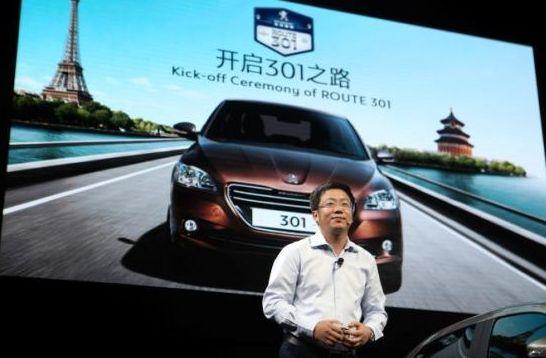 东风标致品牌最大亮点来自全新301