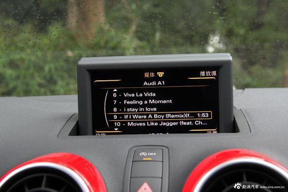奥迪MMI多功能显示屏