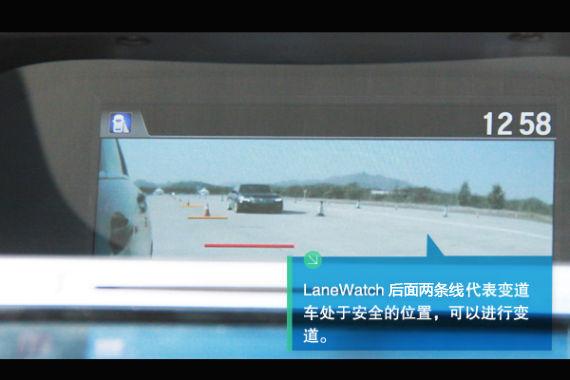 本田LaneWatch盲点提示系统体验