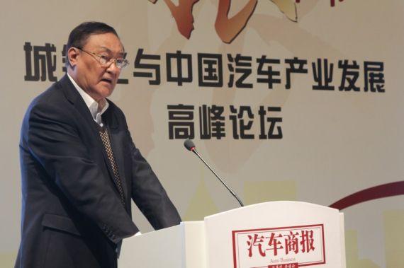 中国汽车工业咨询委员会副主任安庆衡