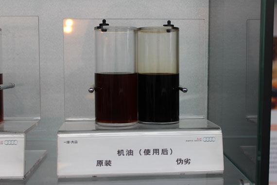 使用后的原装机油与伪劣机油对比。