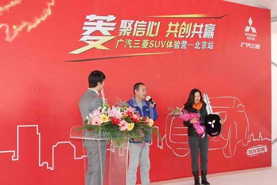 北京地区的新车主交车仪式。